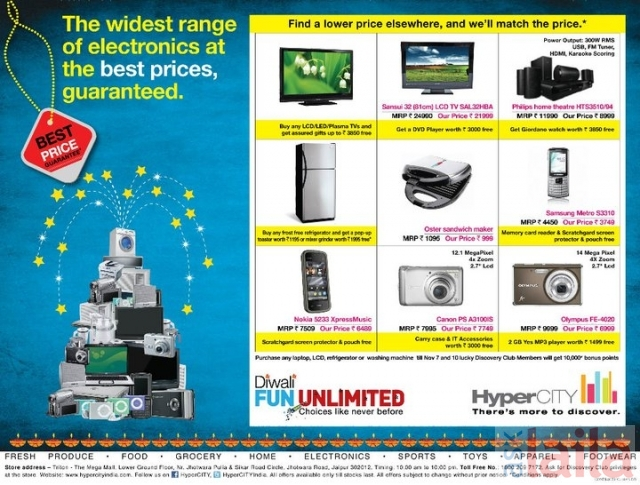 Hypercity Retail India Limited In Kundala Halli