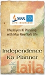 Photo and picture of Max New York Life Insurance, Panaji ho, Goa