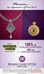 Photo of Waman Hari Pethe Jewellers Vile Parle West Mumbai