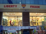 Photo of Liberty Shoes Karol Bagh Delhi