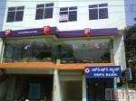 Photo of കെഫെ കഫീ ഡെ ബാനസവാഡി Bangalore