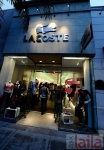 Photo of Lacoste Store Jodhpur Park Kolkata
