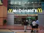 Photo of Mc Donald's HSR Layout Bangalore