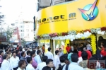 Photo of પ્લેનેટ એમ બેન્ટિક સ્ટ્રીટ Kolkata