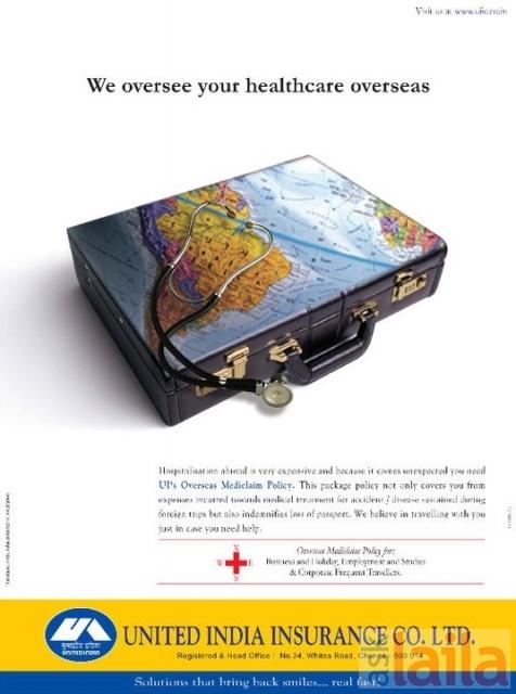 united india insurance mediclaim form