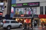 Photo of Green Trends Banashankari 2nd Stage Bangalore