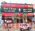 Photo of Hot Chips Aminjikarai Chennai