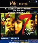 Photo of PVR Cinemas Panjagutta Hyderabad