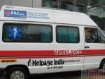 Photo of Punjab And Maharashtra Co-Operative Bank Bhandup West Mumbai
