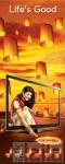 புகைப்படங்கள் எல்.ஜி. பெஸ்ட் ஷாப் போம்மனா ஹலிலி Bangalore