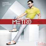 Photo of Metro Shoes Kukatpally Hyderabad