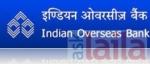 Photo of Indian Overseas Bank Ameerpet Hyderabad