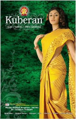 Shops Near Me >> Kuberan Silks in Chickpet, Bangalore | 5 people Reviewed ...