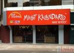 Photo of ਮਸਟ ਕੈਲੇਂਡਰ ਚਰਚ ਸਟ੍ਰੀਟ Bangalore