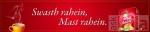 புகைப்படங்கள் ஹிந்துஸ்தான் யூனிலீவர் லிமிடெட் (கோர்போரெட் ஆஃபிஸ்) அந்தெரி ஈஸ்ட் Mumbai
