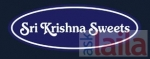 Photo of Sri Krishna Sweets Vashi Sector 17 NaviMumbai