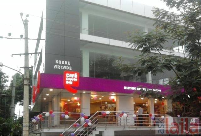 Cafe coffee day in ghatkopar east mumbai people