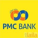 Photo of Punjab And Maharashtra Co-Operative Bank Fort Mumbai