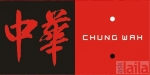 Photo of Chung Chinese Corner Rajaji Nagar 2nd Stage Bangalore