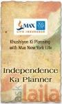 Photo of Max New York Life Insurance Dalhousie Kolkata