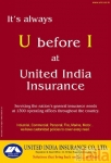 Photo of United India Insurance Malakpet Hyderabad