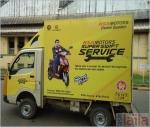 బి.ఎస్.ఎ. మోటర్స్ టీ.నగర్ Chennai యొక్క ఫోటో