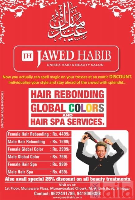 Hair Spa Rates In Kolkata