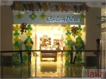 Photo of কলরপ্লস ফ্যাশন ক্লোদিং গ্রেটর কেলাশ পার্ট 1 Delhi
