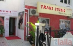Photo of ટ્રેન્સ સ્ટુડિઓ જયા નગર 5ટી.એચ. બ્લોક Bangalore