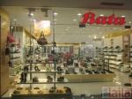 Photo of Bata Store Grant Road East Mumbai