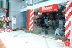 @హోమ్ ఘాట్కోపర్ వేస్ట్ Mumbai యొక్క ఫోటో