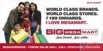Photo of Megamart Hosur Road Bangalore