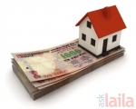 Photo of Kotak Mahindra Bank Sector 9-C Chandigarh