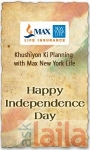 Photo of Max New York Life Insurance Connaught Place Delhi