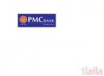 Photo of Punjab And Maharashtra Co-Operative Bank Andheri East Mumbai