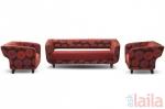 Photo of Royal Furniture Borivali West Mumbai