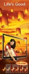 Photo of ഏല്.ജീ. ബെസ്ട് ഷപ് രജജി നഗര് 1സ്ട്രീറ്റ് ഏന് ബ്ലക് Bangalore