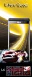 புகைப்படங்கள் எல்.ஜி. பெஸ்ட் ஷாப் ராஜாஜி நகர் 1ஸ்டிரீட் என் பிலாக் Bangalore